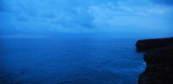 foto ilustrasi: indonesiasastra.org/dvd